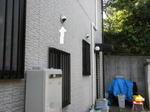 キイロスズメバチが出入りしていた換気口(福島県郡山市、2009年7月13日).jpg