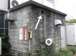 スズメバチの巣があった倉庫の全貌写真(福島県西白河郡).jpg