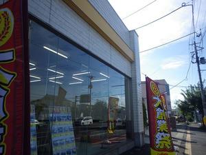 須賀川市で蜂の巣駆除現場.jpg